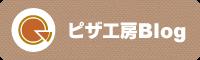 ブログ 徒然日記
